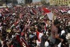 Egyptian protesters attend the Friday demonstration at the Tahrir Square in Cairo, Egypt.